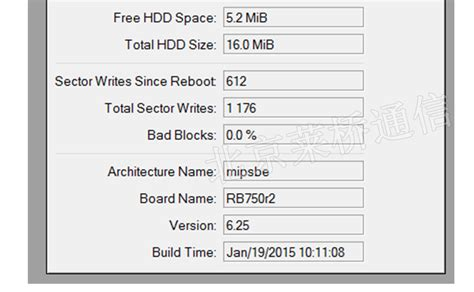 Wired Router Mikrotik Rb750r2 Hex Lite mikrotik rb750r2 hex lite routeros 路由器