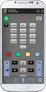 lg remote apk tv remote for lg apk for blackberry android apk apps for blackberry for bb
