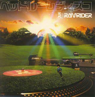 disco bedroom ram rider discography 6 albums 6 singles 11 lyrics 8 videos jpopasia