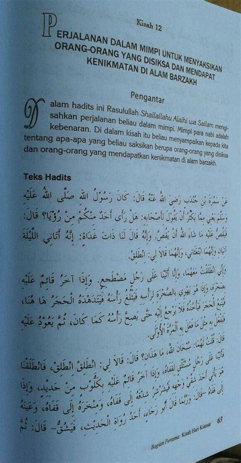 Buku Rapor Merah Demokrasi buku kisah kisah gaib dalam hadits shahih toko muslim title