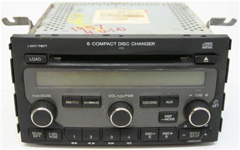 honda pilot factory  disc xm cd player radio