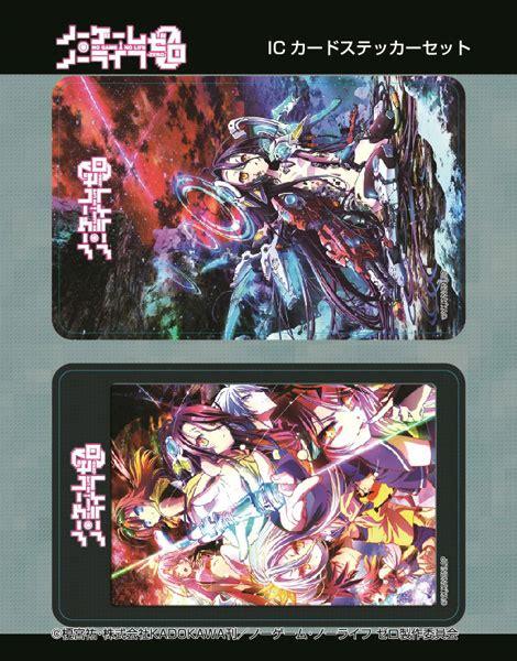 Light Novel Re Zero Back Order amiami character hobby shop no no zero