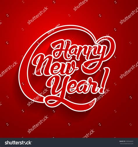happy new year lettering greeting new year greeting card text quot happy new year quot lettering