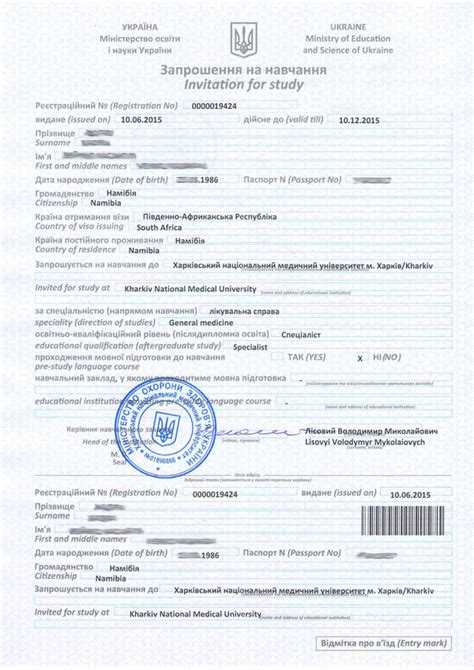 Invitation Letter For Visa Ukraine Invitation Letter For Business Visa South Africa Cover