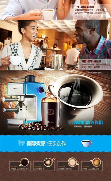 Mesin Buat Kopi auto easy coffee cooker maker homeware kitchen electrical