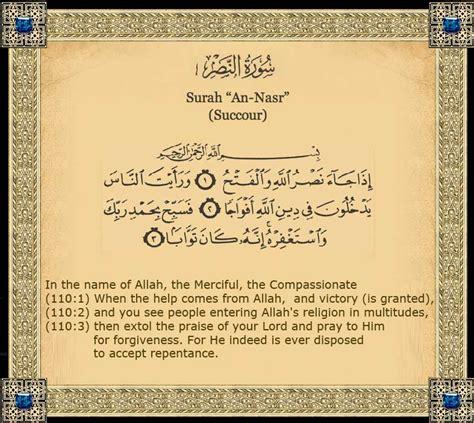 surat al nasr quran chapter 110 quran translation of surah an nasr