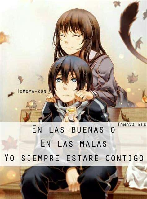 imagenes kawaii de anime con frases 15 pines de frases de amor anime que no te puedes perder