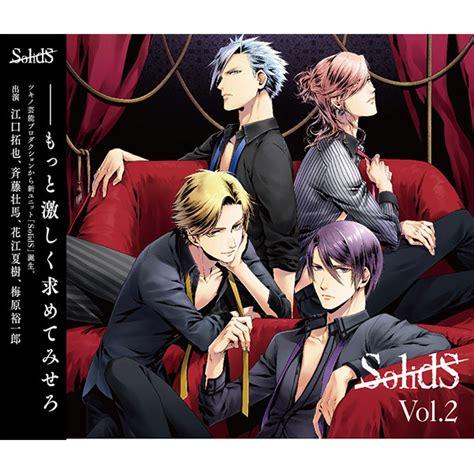 Lover Vol 2 Berkualitas ムービック solids vol 2 cd dvd gamemovic
