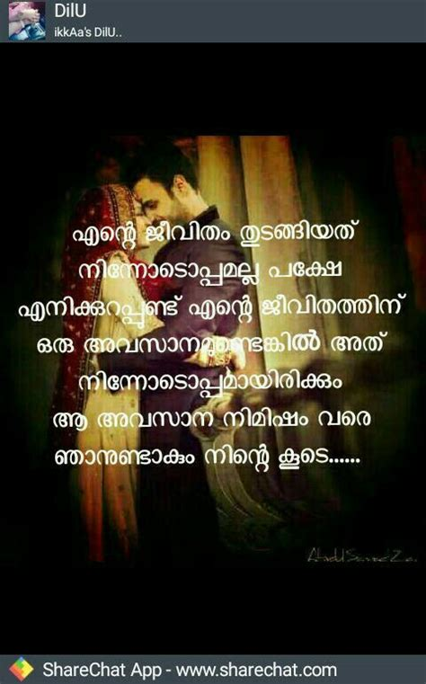 quotes about waiting for her in malayalam 93 best malllu quotes images on pinterest