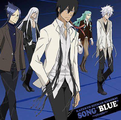 Jaket Katekyo Hitman Reborn cdjapan katekyo hitman reborn character album song blue rivale v a cd album