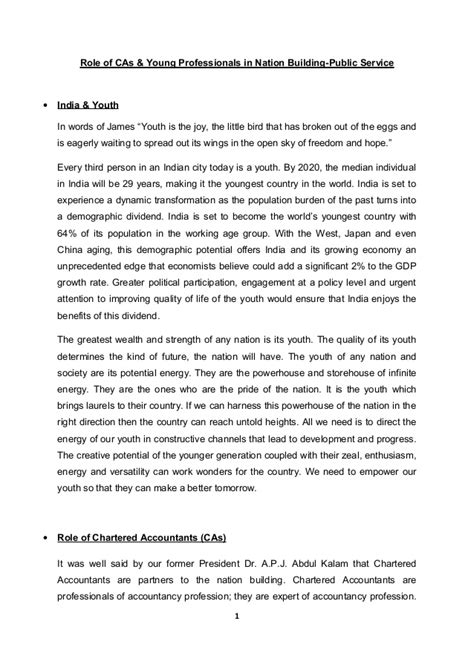 Of Youth In Nation Building Essay by Of Youth In National Development Essay Writefiction581 Web Fc2