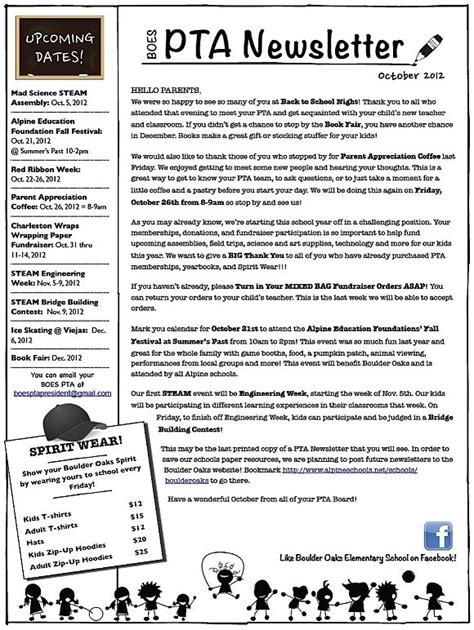 pta newsletter templates boulder oaks elementary school pta newsletter october 2012