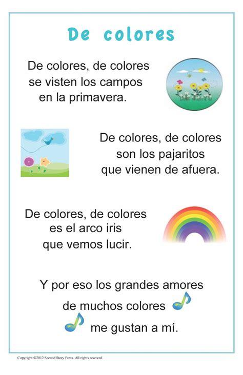 de colores lyrics de colores canciones infantiles canciones de ni 241 os