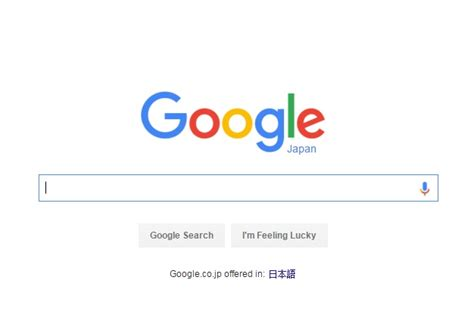 google images japan japanese court recognizes right to be forgotten in suit