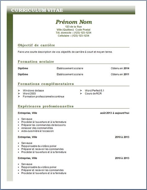 Exemple De Lettre De Motivation Chauffeur Livreur Exemple Cv Chauffeur Livreur Cv Anonyme