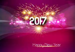 glowing 2017 new year card free vector stock graphics images
