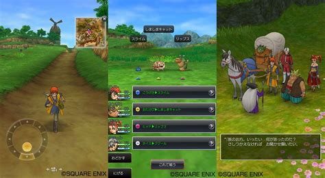 quest 8 apk eight quest being ported to android ios