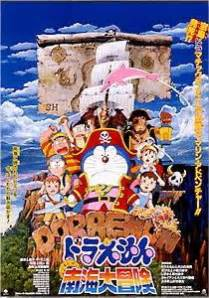 doraemon the movie great adventure at south sea part 1 anime doraemon the movie 1980 2011 movie show 21
