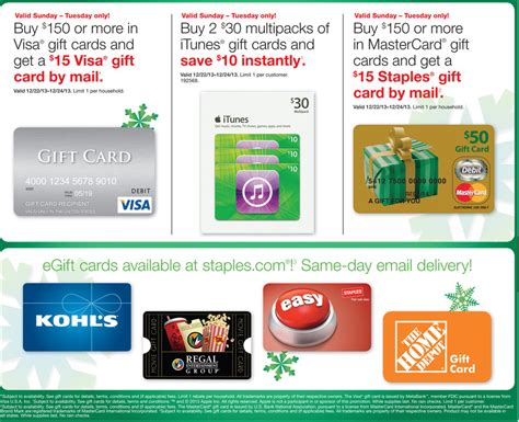150 Dollar Visa Gift Card - 15 rebate on 150 gift card purchases at staples frequent miler