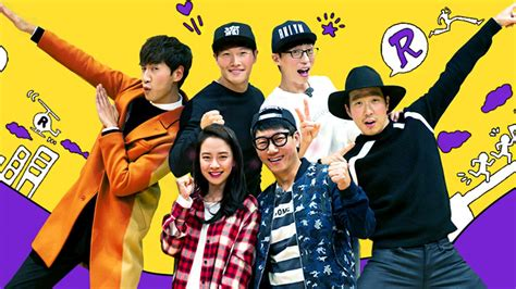 running man quot running man quot to go under review for inappropriate