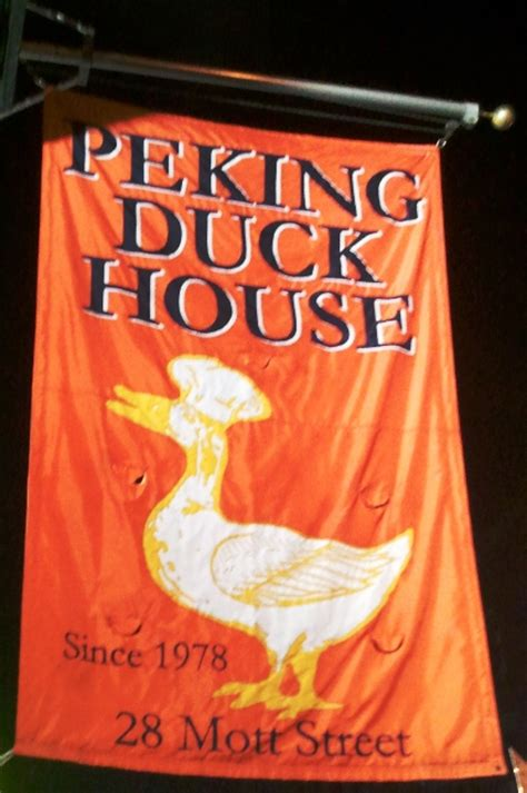 peking duck house chinatown peking duck house 28 images 2014 may goodies peking duck house general gao s