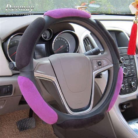 Cheap Car Stuff Popular Car Accessories Buy Cheap Car