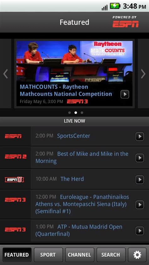 Espn Shop Gift Card - watchespn app hits the market only available to select cable customers android central