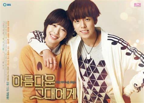 dramacool viki 187 to the beautiful you 187 korean drama