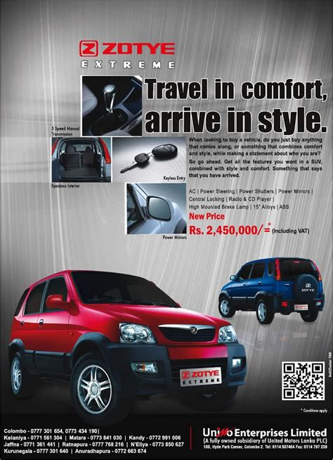 rs for suv zotye suv for rs 2 450 000 00 with vat 171 synergyy