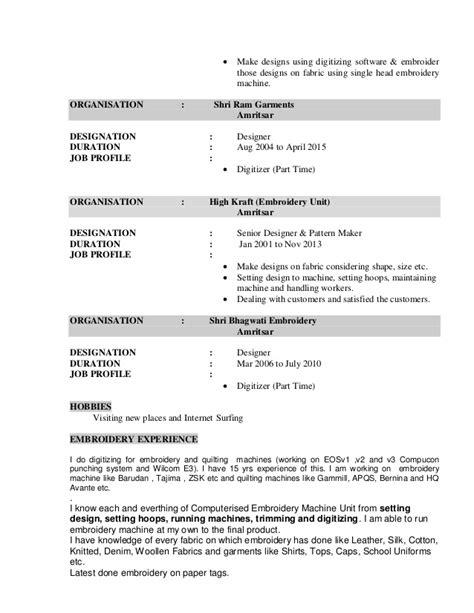 pattern maker jobs in dubai bhupinder singh 1602