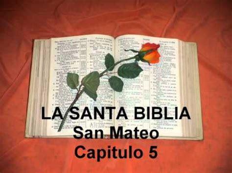 libro 1 los evangelios gnosticos san mateo capitulo 5 youtube