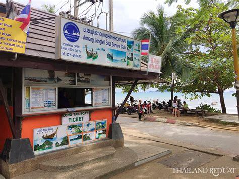 pier krabi how to get from krabi town ao nang to railay beach