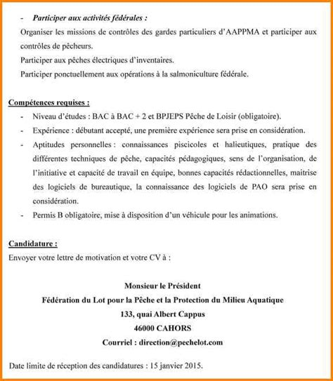 Lettre De Motivation De D Entretien 6 Lettre De Motivation D Entretien Des Locaux Format Lettre