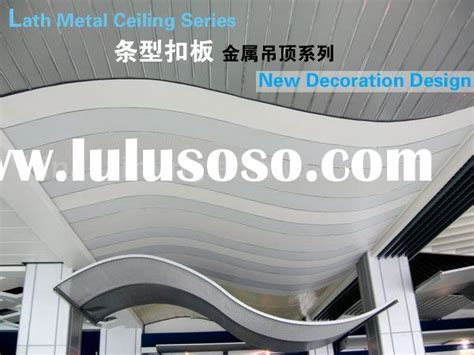 Suspended Ceiling Price Calculator by Home Depot Suspended Ceiling Calculator Price Home Depot