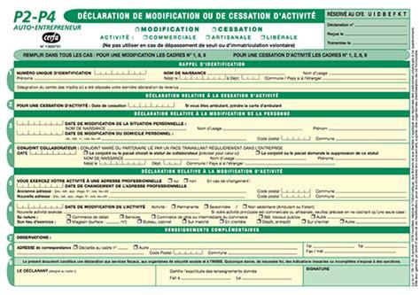 Modification Kbis Auto Entrepreneur by Changement Adresse Auto Entrepreneur Myae Fr Quelles