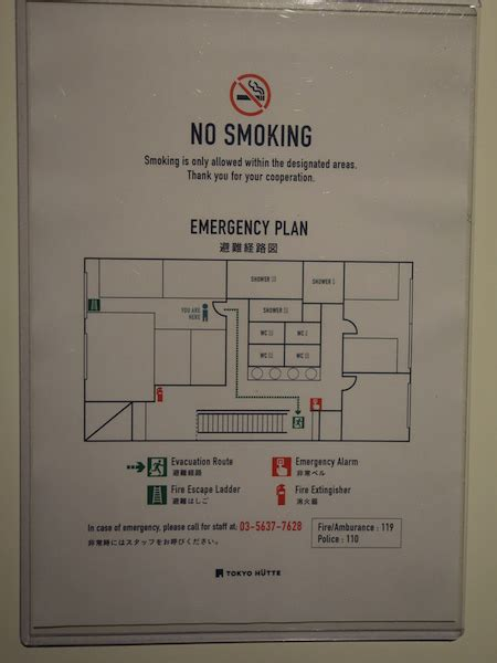 tokyo hutte 東京ヒュッテ tokyo hutte に3泊した感想とゲストハウス内の写真まとめ ふらっと