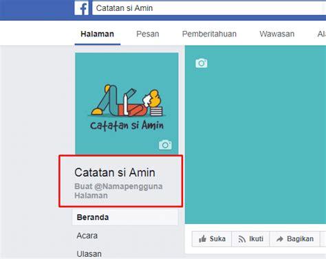 membuat username facebook cara membuat fanspage facebook dengan mudah tutorial