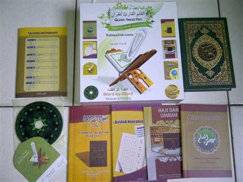 Buku Terbaru Promooo Al Quran Pq 15 Bahasa Indonesia Digital Pen al quran digital pen pq 15 18 25 ready m10 buku kitab lebih besar