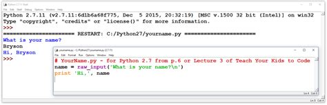 difference between div and section difference between php and python phpsourcecode net