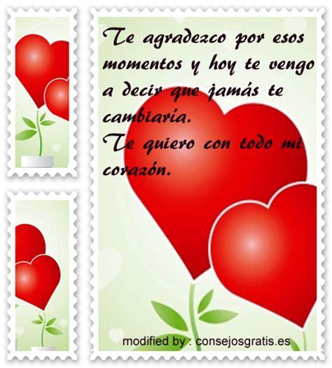 imagenes de amor para un amigo especial un mensaje para un amigo especial imagui