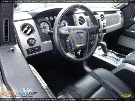 2010 F150 Interior by 2010 Ford F150 Svt Ford Raptor Interior Car Interior Design