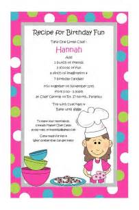 items similar to baking invitations for childrens cooking birthday top seller on etsy