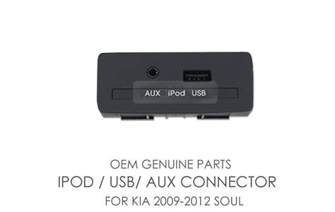 Kia Optima Usb Port Oem Genuine Usb Reader Ipod Aux Port Adapter Connector For