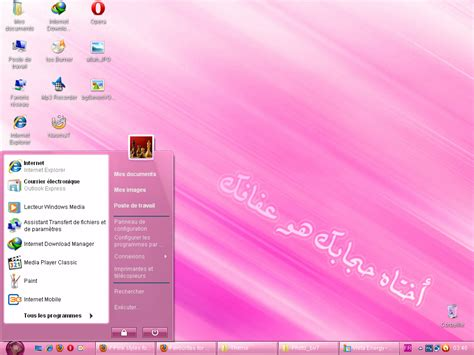 themes pc windows xp gratuit pink windows 7 theme for xp by bir7 com on deviantart