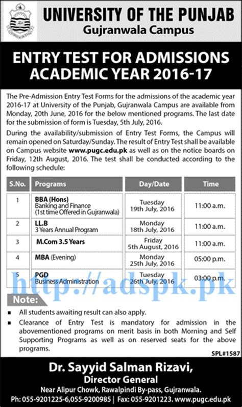 Colleges Punjab For Mba by New Admissions Entry Test 2016 17 Of Punjab