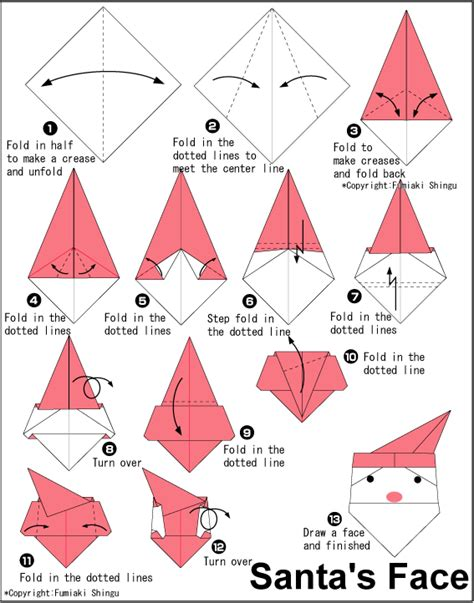 12 days of christmas free origami templates