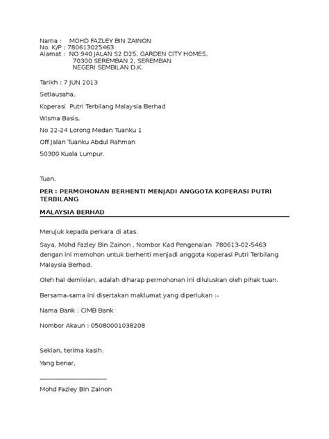 surat berhenti koperasi