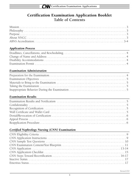 certification examination application booklet table of