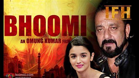 film india bhoomi bhoomi official trailer sanjay dutt aditi rao hydari
