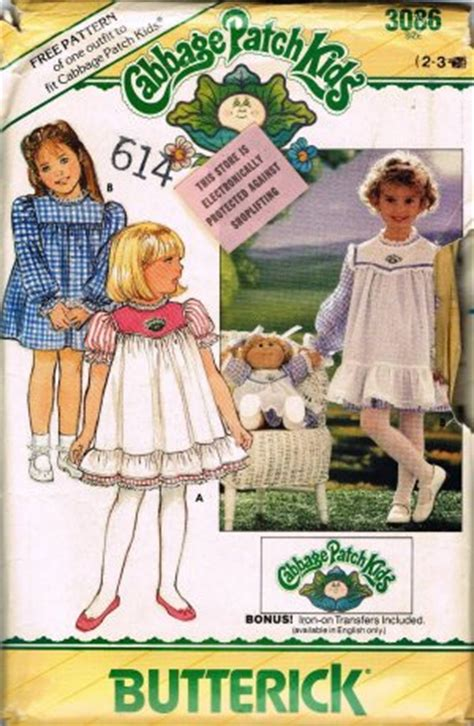 80 s butterick sewing pattern 3086 cabbage patch